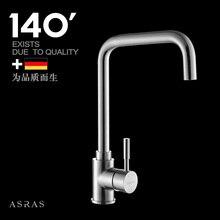 Asras Артас 304 нержавеющая сталь кухня кран свинца здоровья холодной и горячей воды стиральная растительное бассейна можно вращать