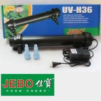 JEBO UV H36W 36W UV Sterilizer Lamp Light Ultraviolet Filter Clarifier Water Cleaner For Aquarium Pond Coral Koi Fish Tank