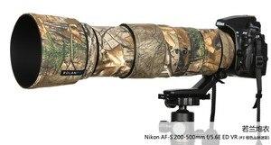 Image 2 - ROLANPRO Camera Lens Coat Camouflage AF S 200 500mm f/5.6E ED VR Lens protective case guns clothing For Nikon