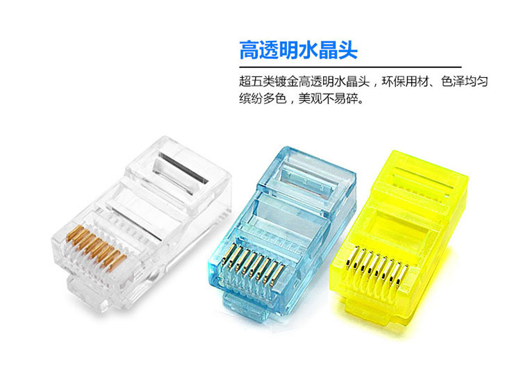 Image 3 - 20/50/100PCS  RJ45 Ethernet Cables Module Plug Network Connector RJ 45 Crystal Heads Cat5 Color Gold Plated Cable-in Computer Cables & Connectors from Computer & Office