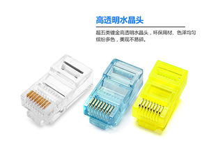 Image 3 - 20/50/100PCS  RJ45 Ethernet Cables Module Plug Network Connector RJ 45 Crystal Heads Cat5 Color Gold Plated Cable