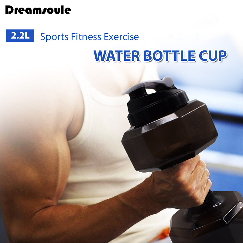 2.2L 2200ML Dumbbell Shape Water Fitness Equipment Sport Kettle Space Cup Fitness Exercise Water Jug Dumbbell Cup Sport Bottle