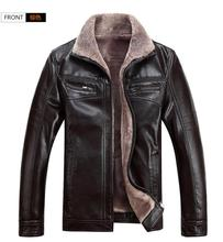 Great Quality ! Winter Men's Leather Jacket Men Thicken Lambs Wool Overcoat Warm Winter Coat Men ! M-4XL free shipping