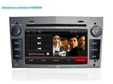For Opel Meriva 2006~2010 – Car Android GPS Navigation Radio TV DVD Player Audio Video Stereo Multimedia System