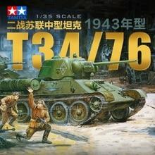 1:35 プラスチックタンクモデル構築キットロシア USSIAN T34/76 1943 タンク組立キット DIY タミヤ 35149