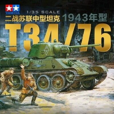 1:35 zbiornik z tworzywa sztucznego zestaw klocków rosyjski USSIAN T34/76 1943 zbiornik zestawy montażowe DIY TAMIYA 35149