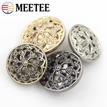 Meetee 10pcs 18-22mm Hollow Flower Metal Fashion Button DIY Clothing Accessories Coat Suit Clothes Sewing Shank Buttons BD226