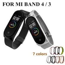 Mi band 4 3 металлический ремешок на запястье браслет для Xiao mi band 3 4 Безвинтовой Xio mi Band 3 черный серебристый золотистый металл