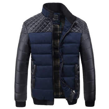 Mountainskin Brand Men\'s Jackets and Coats 4XL PU Patchwork Designer Jackets Men Outerwear Winter Fashion Male Clothing SA004