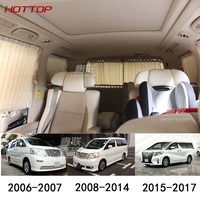 Special Curtain Shrinkable Windowshade car Curtain For Auto Car Side Windows only FOR Alphard 2004 2014 2016 2017car styling