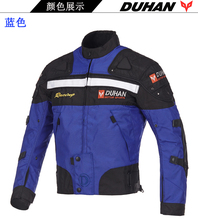 DUHAN Oxford motorcycle jackets Racing jacket distribution 5 woolly protective equipment