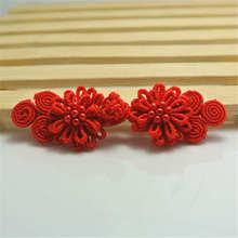 DoreenBeads 1 пара китайский узел пуговицы Хризантема Кнопка Cheongsam Tang костюм пригласительные аксессуары длиной около 8 см 3 стиля