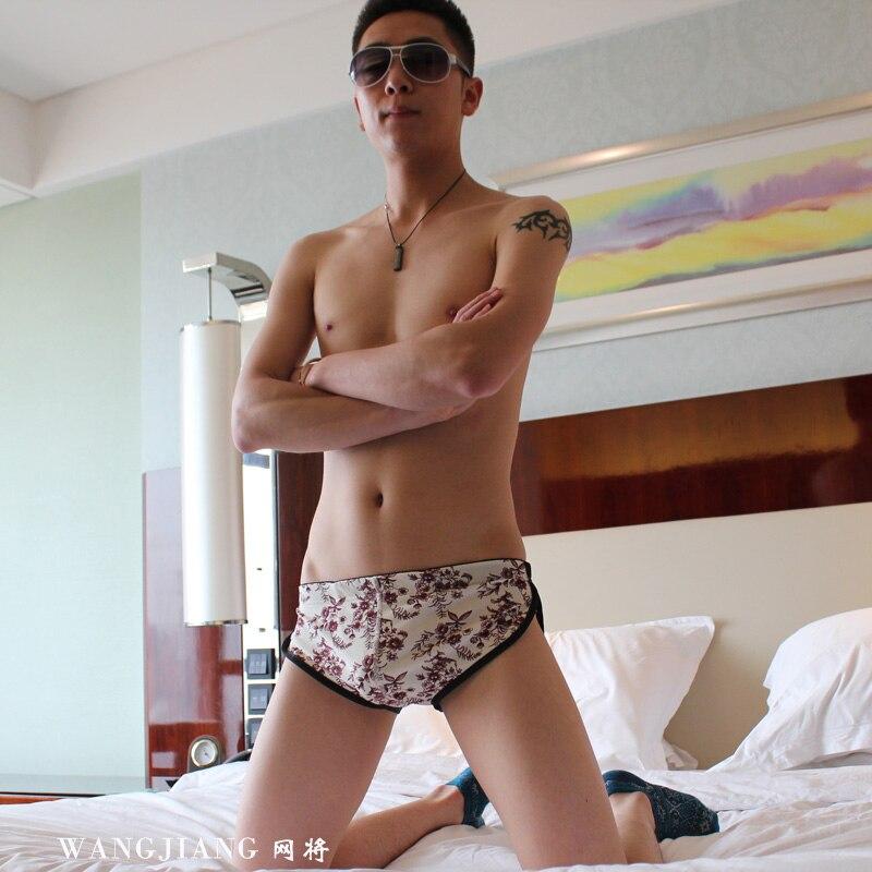 4pcs/lot Male underwear sexy Low Waist Shorts Home Furnishing woven pants pants pants men s underwear Metrosexual