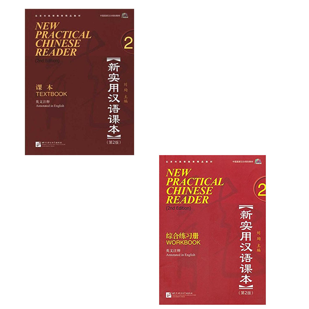 Workbooks new practical chinese reader 2 workbook : 2pcs chinese learning textbook workbook New Practical Chinese ...