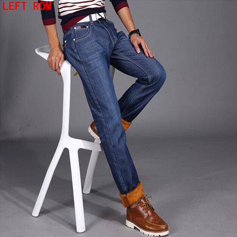 2017 Men s Business Casual Fashion 5 Pockets trousers Youth Large Size Straight men s Jeans