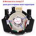 25567-BT25A 25567BT25A 25567 BT25A B5567-BT25A SPRG bobina de Cable para Nissan Qashqai JJ10E J10E Qashqai 2