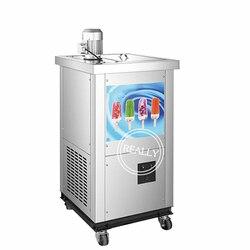 Wysoka wydajność akumulatora 220 V patyczki do lodów maszyna 1 formy 1100 W lodu maszyna do lodów na patyku