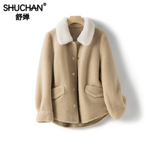 Shuchan 2019 Real Fur Coats for Women Wool Blend Covered Button Wide-waisted Turn-down Collar Outerwear Women Real Fur Coats недорого