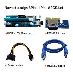5 шт./лот горная видеокарта PCI-E Express Riser Card 1x к 16x USB 3,0 до 6Pin + 4Pin IDE Molex блок питания с светодиодный подсветкой