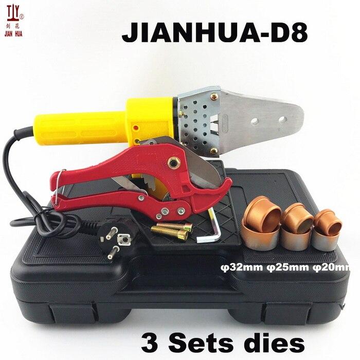 JIANHUA 1 комплект 220 В 600 Вт Автоматический нагрев пластиковых труб Сварочный аппарат PPR полиэтиленовая полипропиленовая труба для сварки - Цвет: JIANHUA-D8