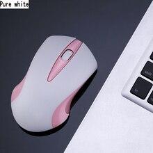 WINS XP/7/8/10 мини небольшой Беспроводной Мышь оптический 1200 Точек на дюйм мыши розовый 2,4G Беспроводной для ноутбука, настольного компьютера, беспроводная мышь
