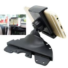 Car CD Player Slot Mount Cradle GPS Tablet Phone Holders Stands For HTC One Max T6/Ocean Note U Ultra,wileyfox Spark X,OPPO R9S
