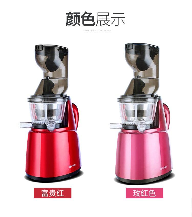 Juicer Juice Separation Large-caliber Juice Machine  Automatic Juicer Multi-functional Fruit and Vegetable Fried Juice Machine 23