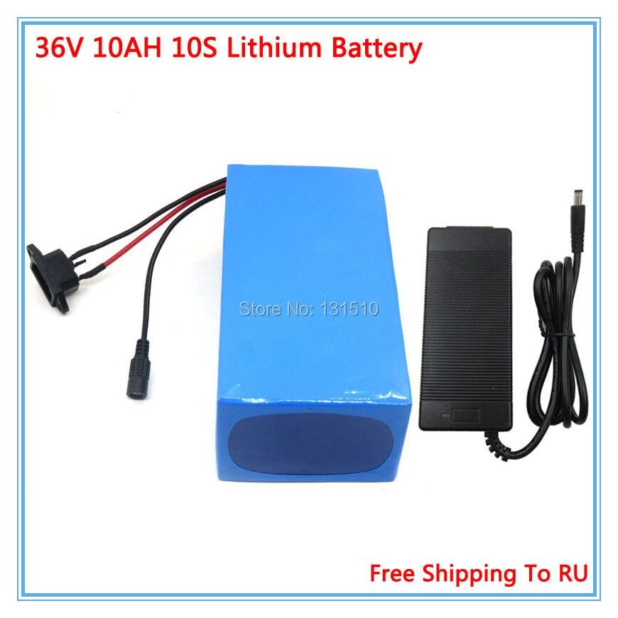 500 W 36 V 10AH batterie de vélo électrique 36 V batterie au Lithium avec boîtier en PVC pour 36 V ebike batterie 42 V 2A chargeur frais de douane gratuits