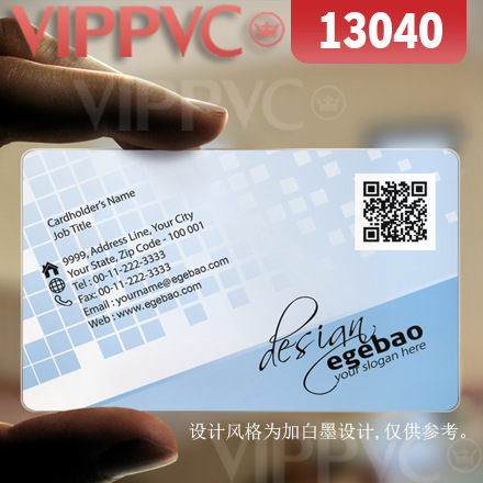 13040 free business card template  - matte faces transparent card thin 0.36mm