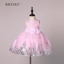 2017 New Sequin Baby Girl Dress 12M-24M 1 Years Baby Girls Birthday Dresses Vestido 3 Colors birthday party princess dress