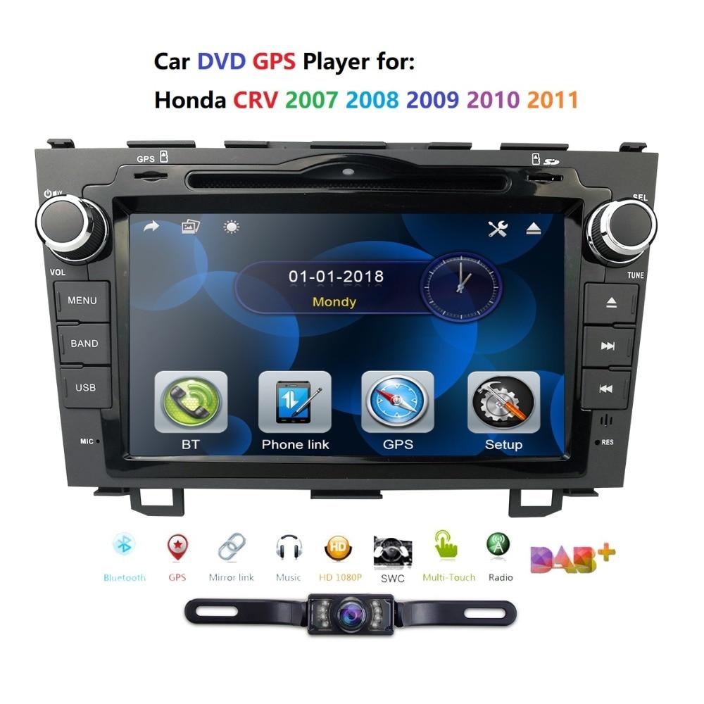 HIZPO Car DVD 8Inch Player Radio for HONDA CRV 2007 2011 GPS Navigation RDS USB SD