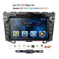 HIZPO Car DVD 8Inch Player Radio for HONDA CRV 2007-2011 GPS Navigation RDS/USB/SD/SWC/BT/Subwoofer output/DAB+ Free rear camera