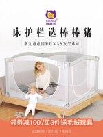 Детская небьющаяся Защитная детская кровать окружающие ограждение для кровати перегородка 1,8 2 м счастливый остров Макс Новый produ