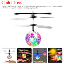 Luminous Light-up Toys Glowing LED Magic Flying Ball Sensing Crystal Flying Ball Helicopter Induction Aircraft Toys цены онлайн