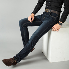 2017 spring men's denim trousers, fashion men's Slim jeans,Four seasons can wear the trend of wild stretch slim pants men 28-42
