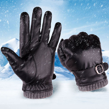 Men Winter keep Warm Motorcycle Ski Snow Snowboard Gloves Comfortable gloves L50/1226