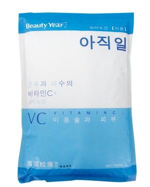 Seaweed Collagen Mask Powder / Soft Mask
