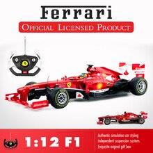 Rastar RC Car 1:12 F1 Remote Control Toys Racing Ca