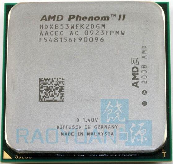 AMD Phenom II X2 B53 2.8 GHz Dual-core CPU Processor HDXB53WFK2DGM Socket AM3