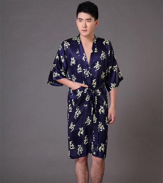 Azul marino estilo del verano Hombres China de noche Robe Faux Silk Kimono de baño del vestido pijamas tamaño sml XL XXL XXXL Hombres Pijama Zhm01C