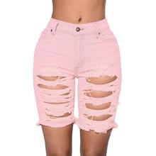 Бойфренд джинсы для женщин 2016 новое прибытие розовые шорты женщин летние джинсы брюки rip женские джинсы шорты мода vestido де феста