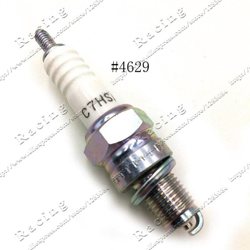 Zündkerze NGK 2120