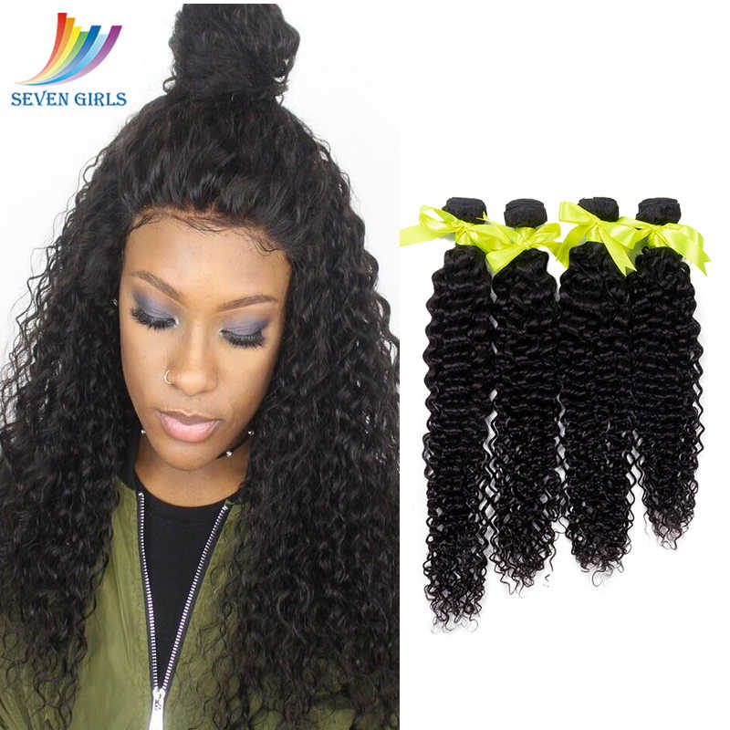 Sevengirls Brazilian Deep Curly Human Hair Bundles 10-30 Inch 100% Virgin Hair Wet And Wavy Human Hair 4 Bundles Free Shipping