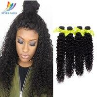 Sevengirl 4 Связки бразильские волосы ткачество глубокие вьющиеся человеческие волосы ткачество 10 30 дюймов 100% человеческие волосы влажные и вол