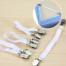 4pcs/set Non-slip Iron bed sheets holder clip Ironing Board Cover Sofa Clip Tablecloths Buckle holder Furniture Accessories(China)