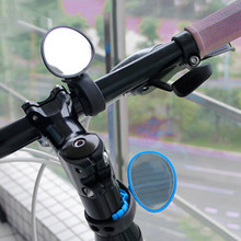 1 pair cycling bicycle rear view mirror flexible handlebar end mirror aluminum alloy lens safety side bike rearview accessories Bike Bicycle Cycling Rear View Mirror Handlebar Flexible Safety Rearview free shipping