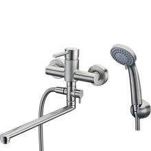 Смеситель для ванны WasserKRAFT Wern 4202L