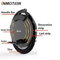 Оригинальный INMOTION V10 V10F себя Banlance скутер внутренняя внешней шины рукоятка корпус педали защитную крышку Зарядное устройство аксессуары