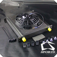 """40 Row AN10 Aluminum Engine Oil Cooler + 7"""" Electric Fan For SUV / Van / Truck