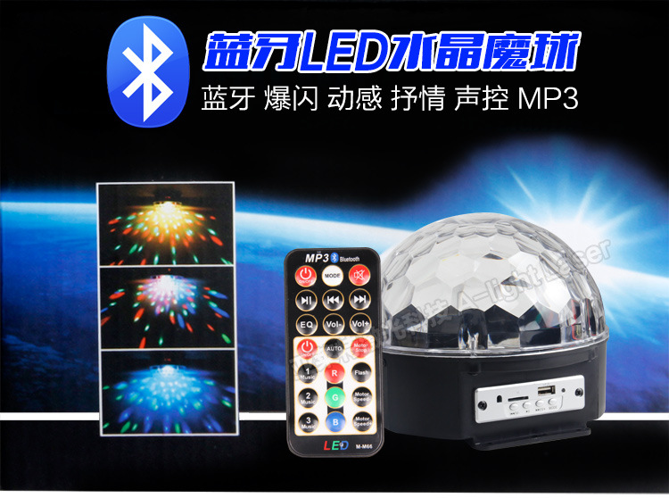 18W Bluetooth MP3 magic crystal ball ktv disco disco colorful laser stage lighting Sound LED big magic ball юбка marlys юбка